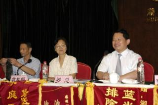 CEO Mr Luo & experts from on meeting